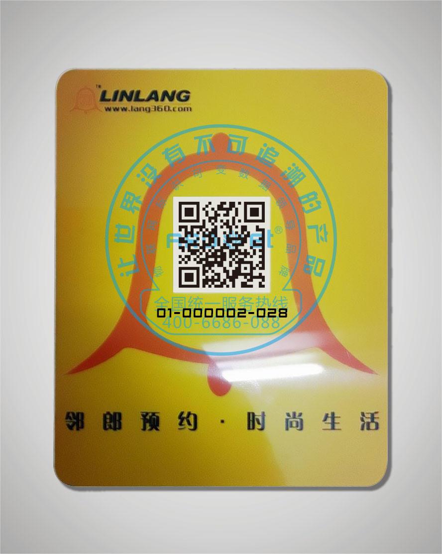 High Speed UV Dod Inkjet Plastic Cards Printer