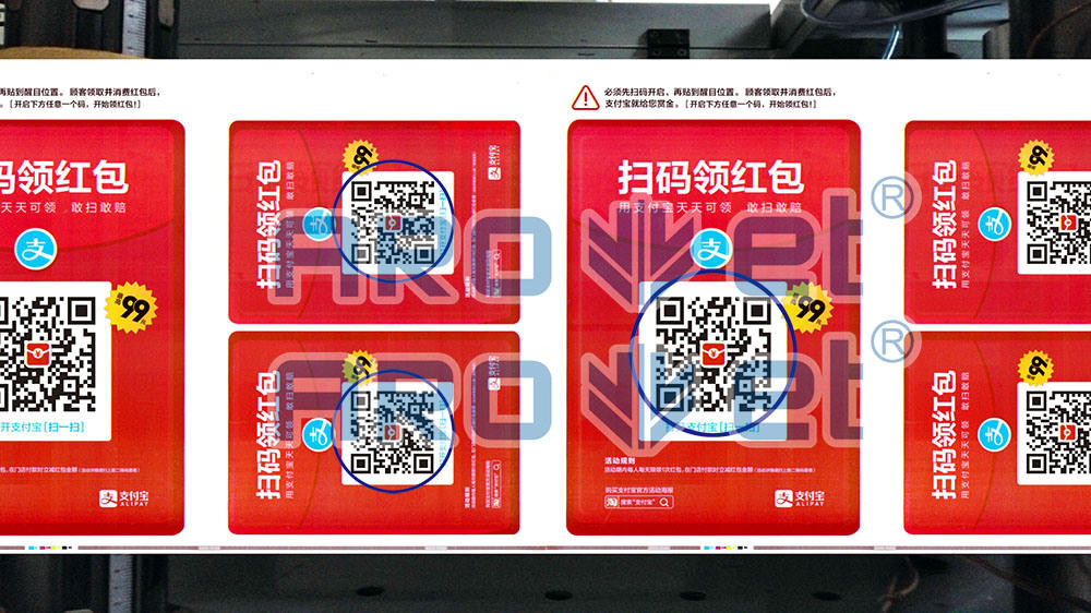 Small Runs Digital UV Inkjet Label Press Printer