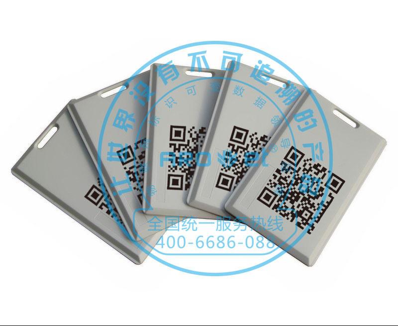 RFID Tags and Tickets Bar Code Qr Codes Printing Machine