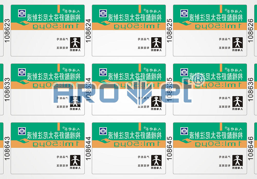 Micro to Short Run Prime Labels Entry-Level Hybrid Press Printing