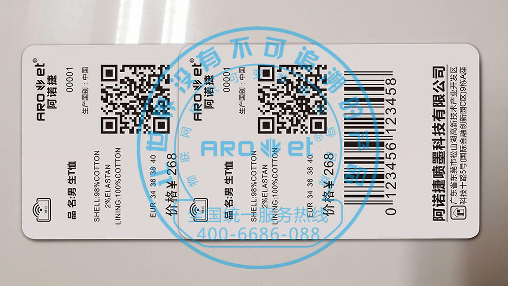 Small Plastic Cards Servo Attaching Digital Qr Codes Printing System