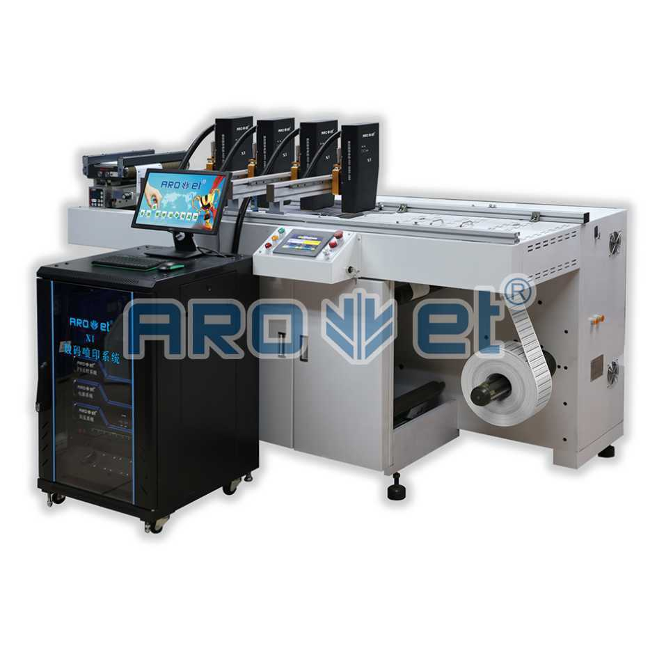 Ink Jet Printer Printing Drug Supervision Codes on Tinplate