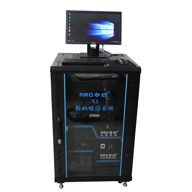 Digital Ink Jet Cmyk Drop on Demand Printer with UV Curing