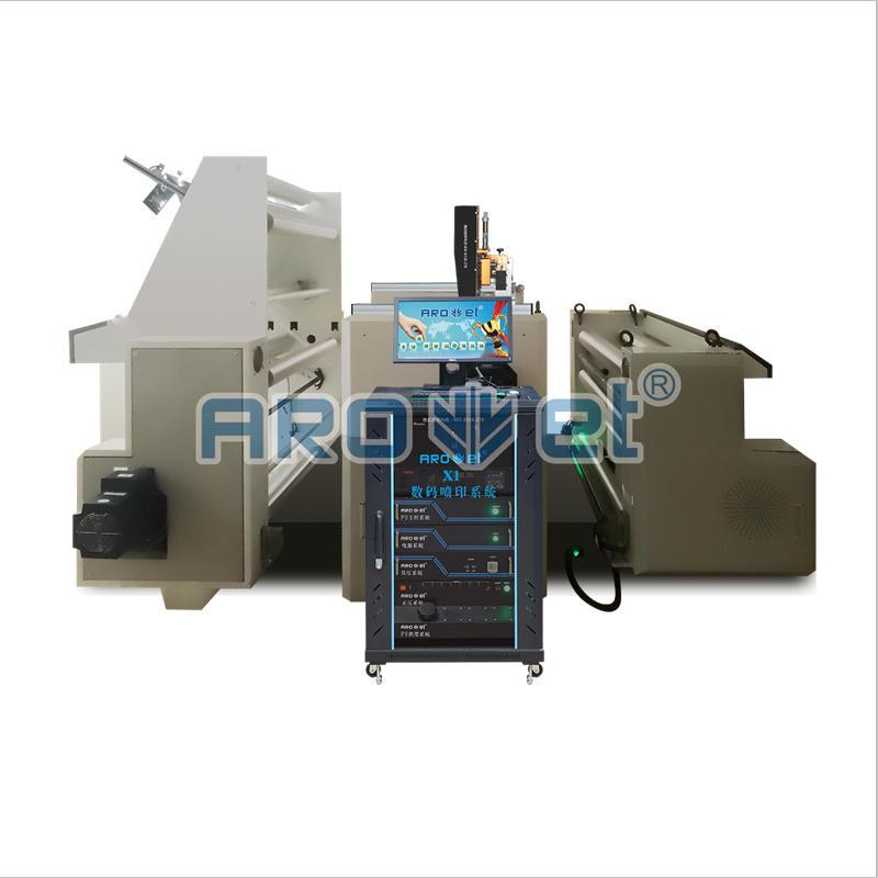 Labels Glue Side Qr Codes 2D Code Inkjet Printing Machine