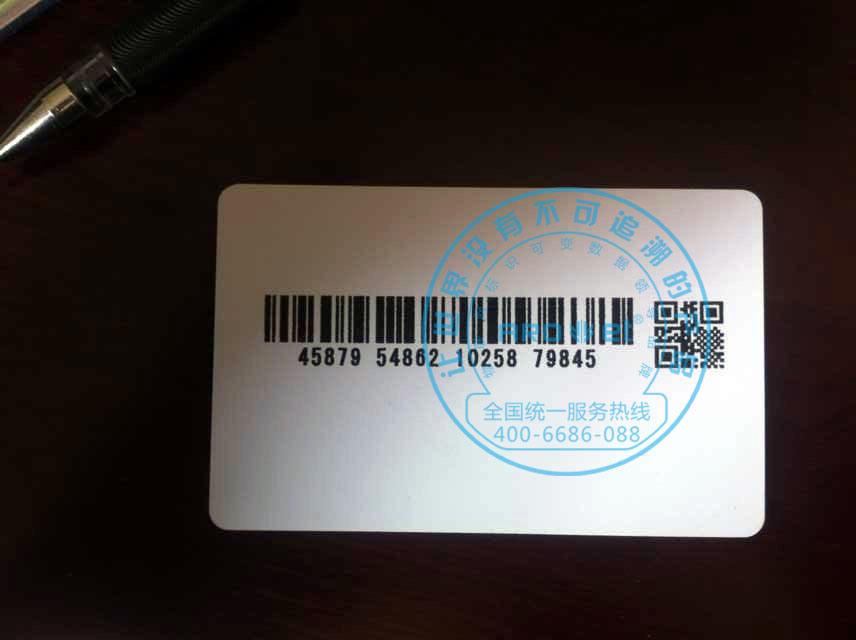 Debit Credit Gift Smart Cards UV Digital Press Printing Machine