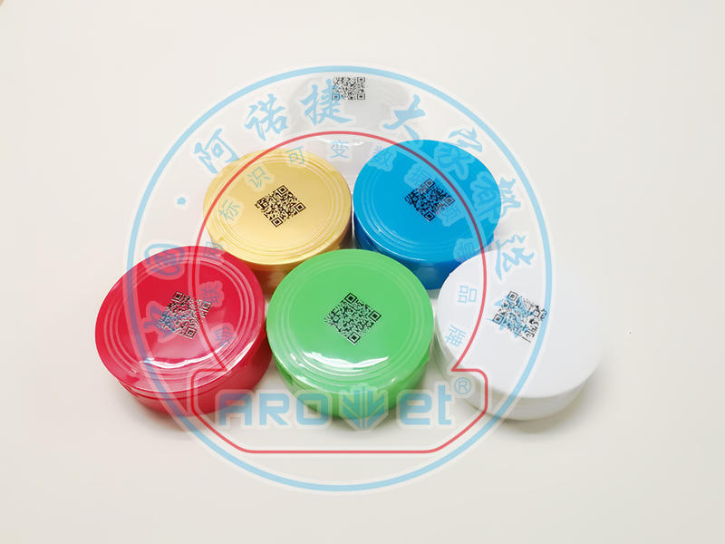 UV Dod Variable Qr Code Barcode Printing for Lids