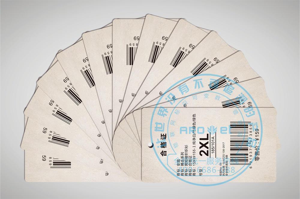 Tickets and Tags (HF/UHF) Digital Printing Machine