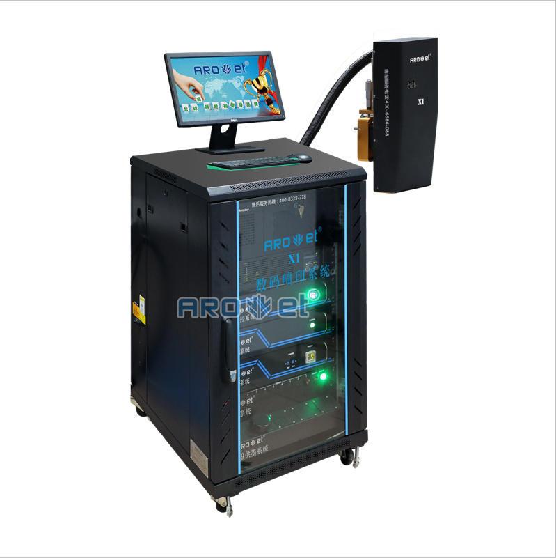 Small Plastic Cards Servo Attaching Digital Codes Printing System