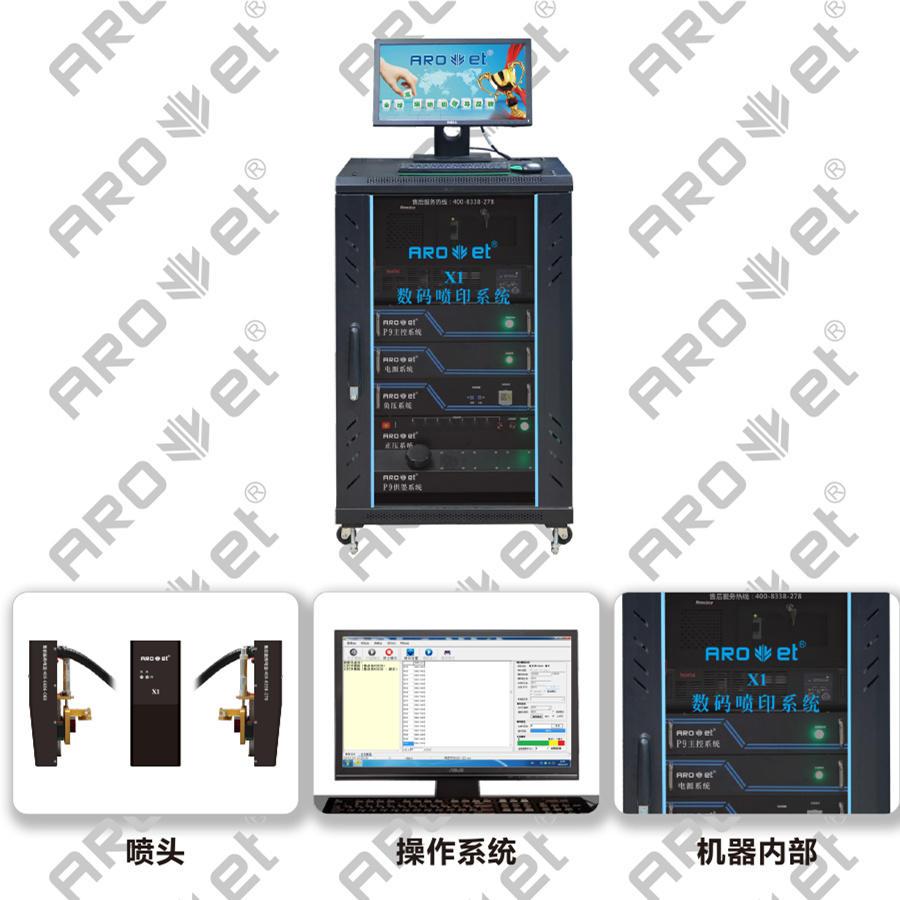 UV Dod Numbering Barcode Inkjet Printing Machine