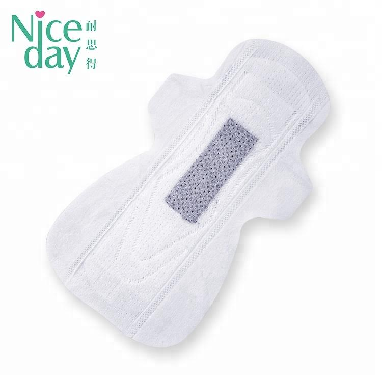 Oem Ultra Thin Night Use Best Bio Sanitary Napkin Bamboo Negative Anion Sanitary Napkin Raw Material Cloth Disposable Breathable