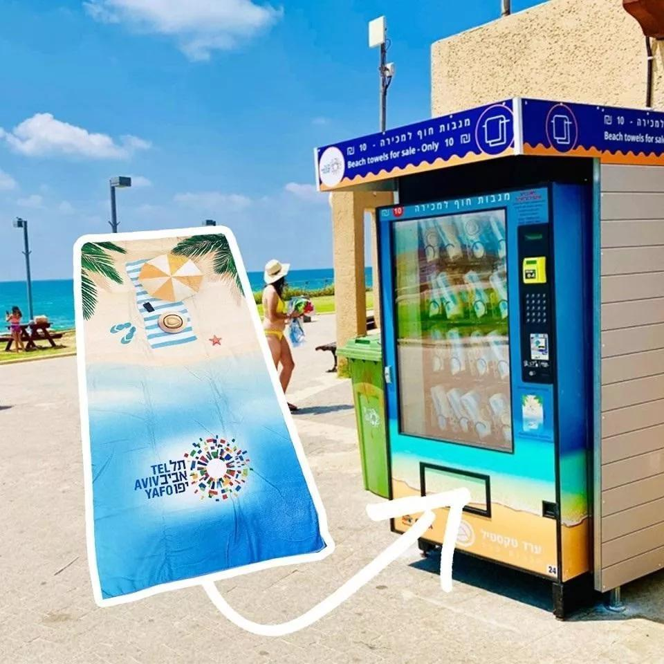 bath towel vending machine for beach