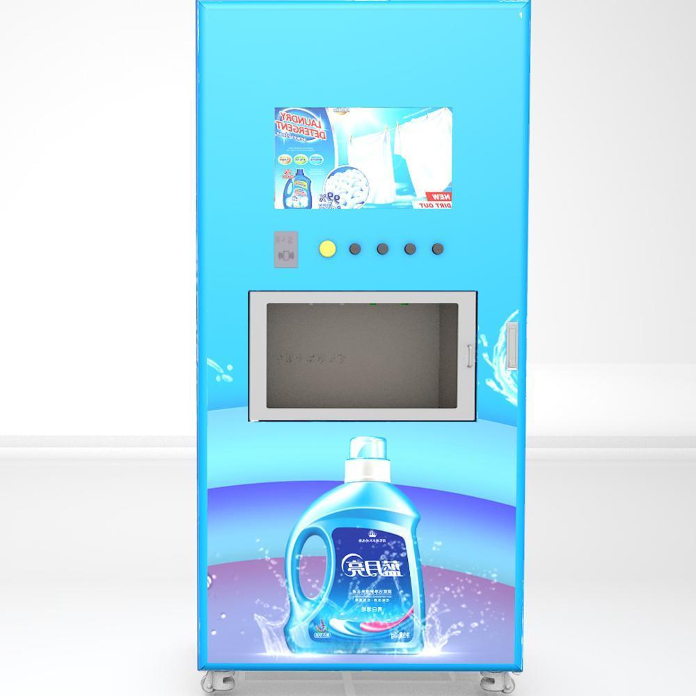 laundry liquid vending machine and detergent Vending Machine