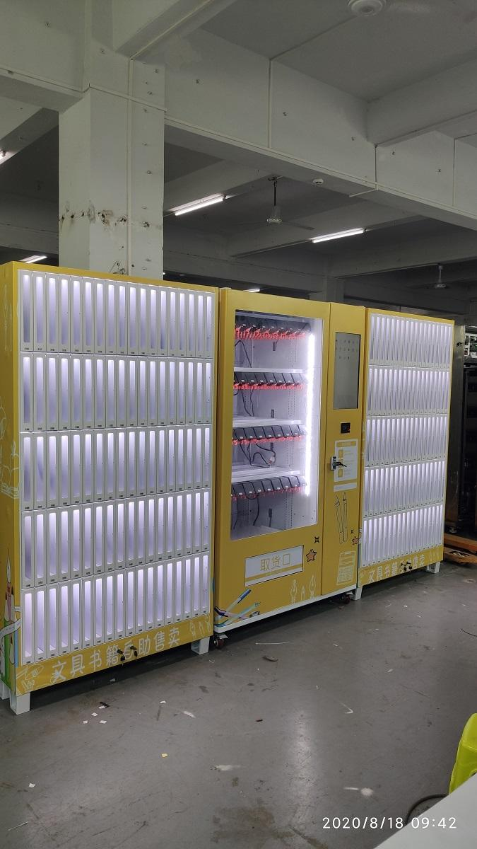 new structure small umbrella vending machine