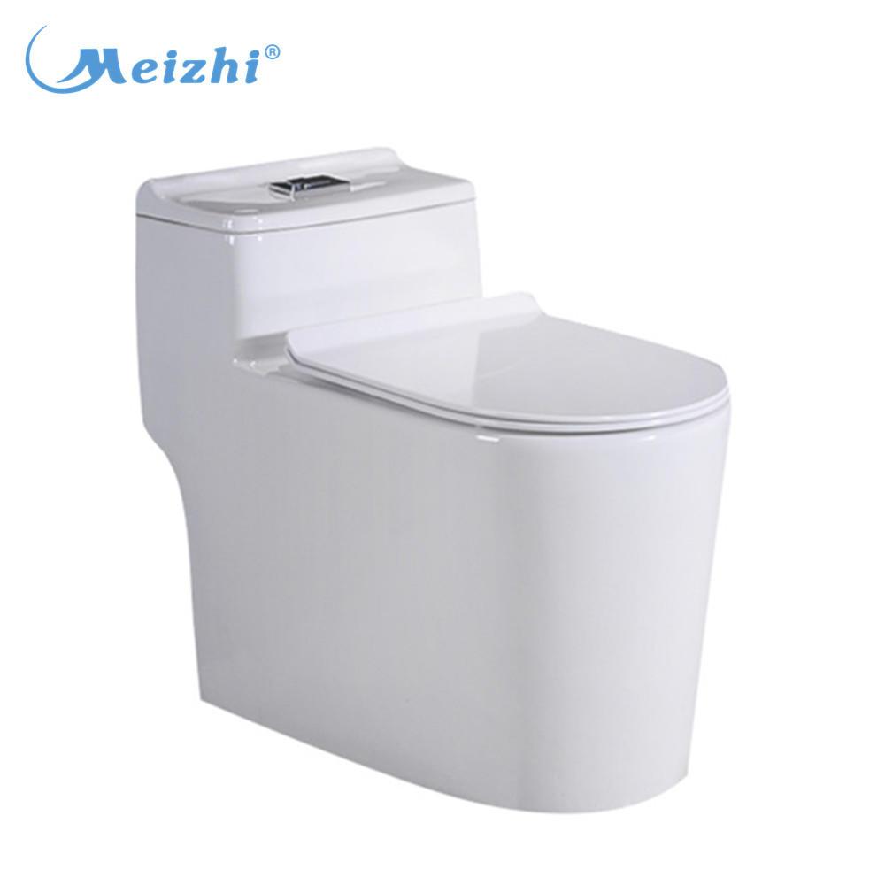 One piece siphon toilet sanitary wares bathroom