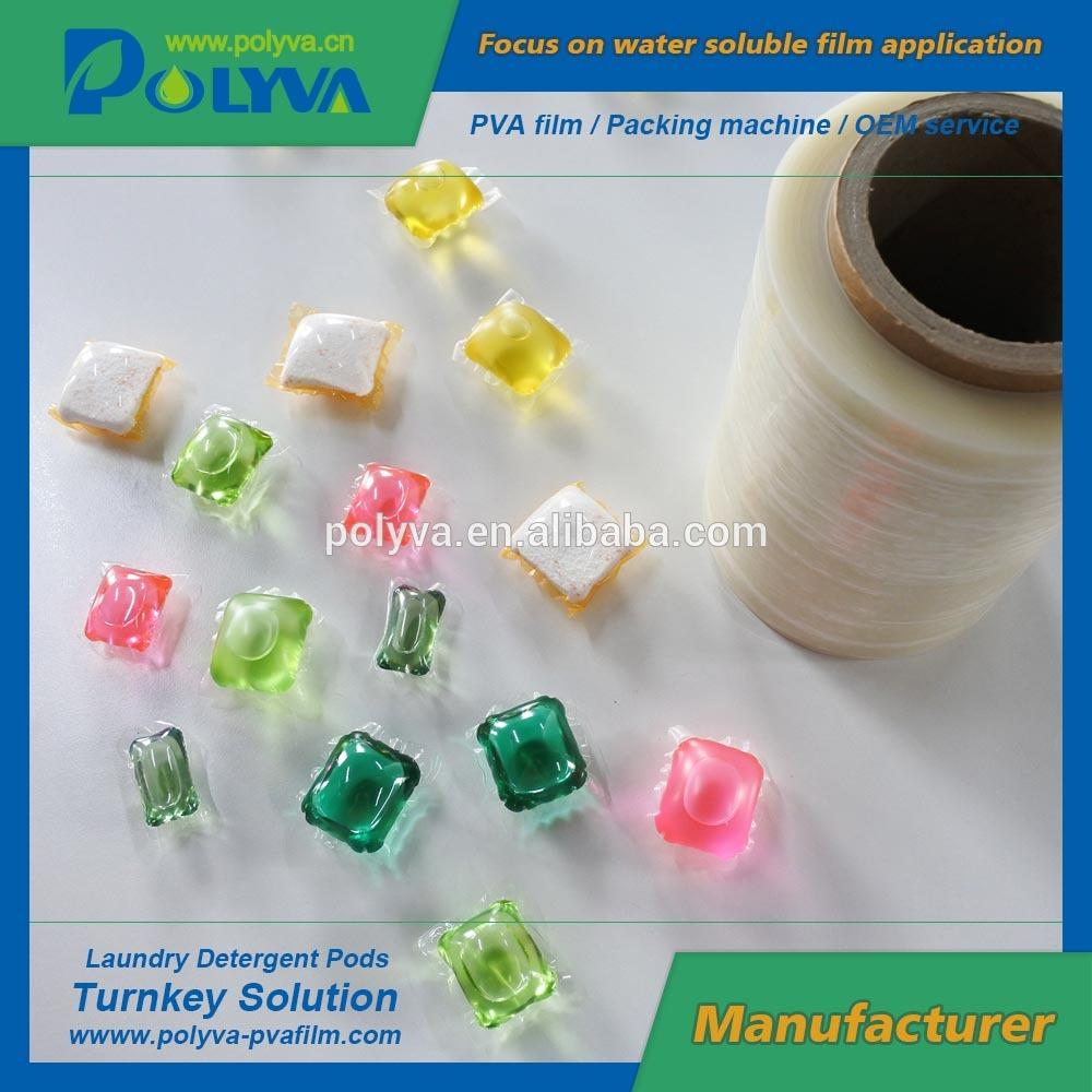 premeasured unit dose water soluble film detergent soap pods packing machine