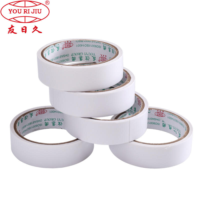 High Quality Custom pressure sensitive double sided tape for bag sealing