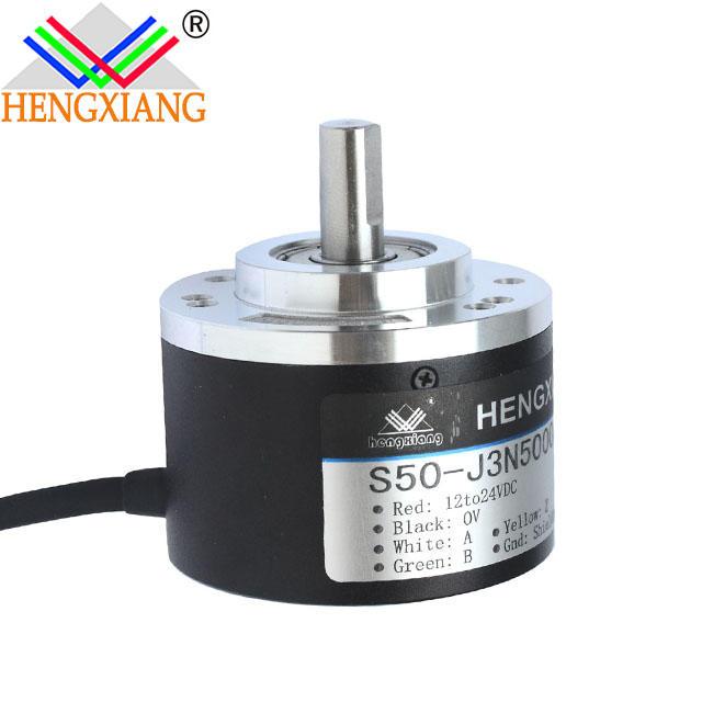 6mm shaft ecoder,incremental encoder ,rotary encoder S50- Series encoder 2048
