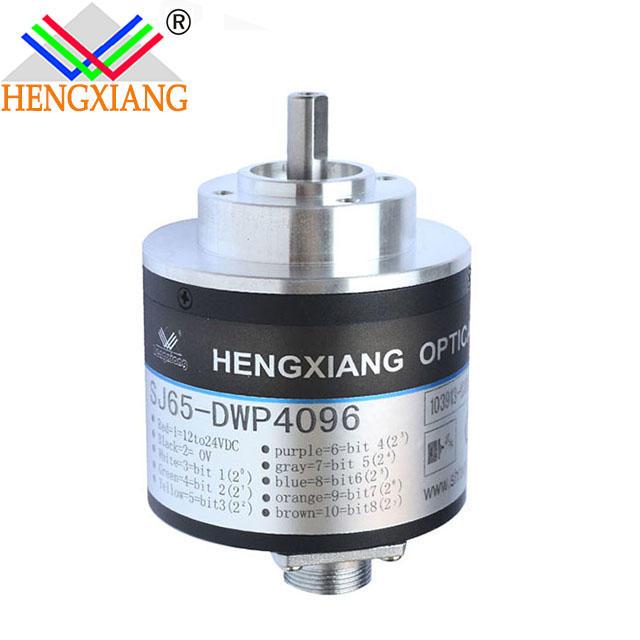 Hengxiang china absolute encoder SJ65 optical glass disk 9bit NPN