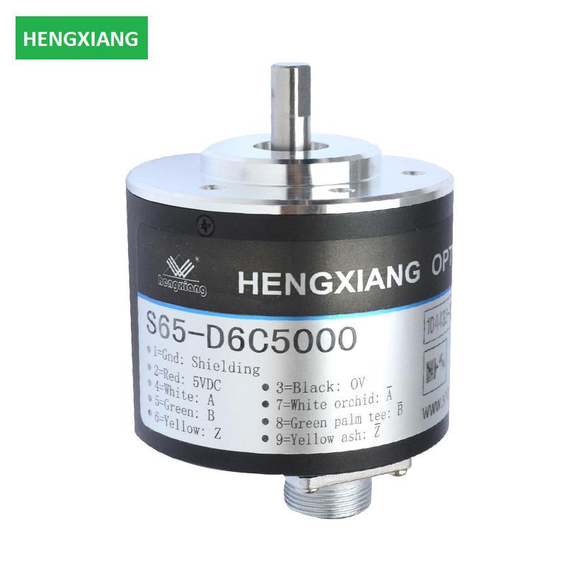 8mm shaft incremental encoder 2048 ppr 3 phase encoder 50p/r