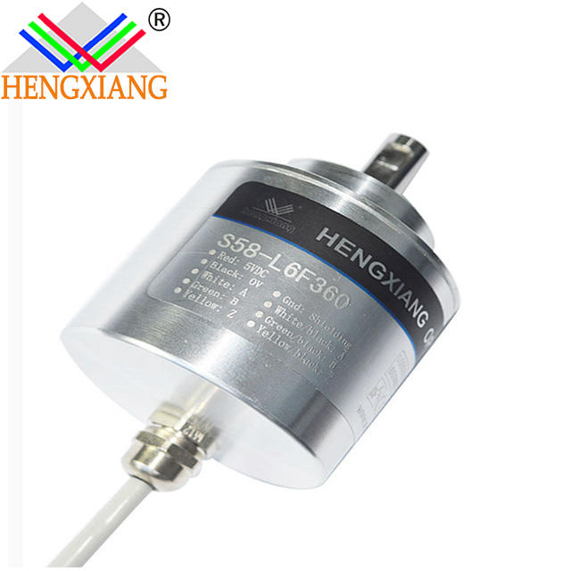 cheapest S58 Solid Incremental Encoder for Elevator Parts Voltage output DC12-24V