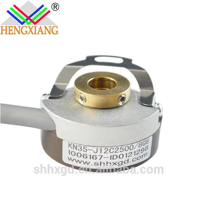 7mm taper shaft encoder KN35 pulse rotary encoders 1024