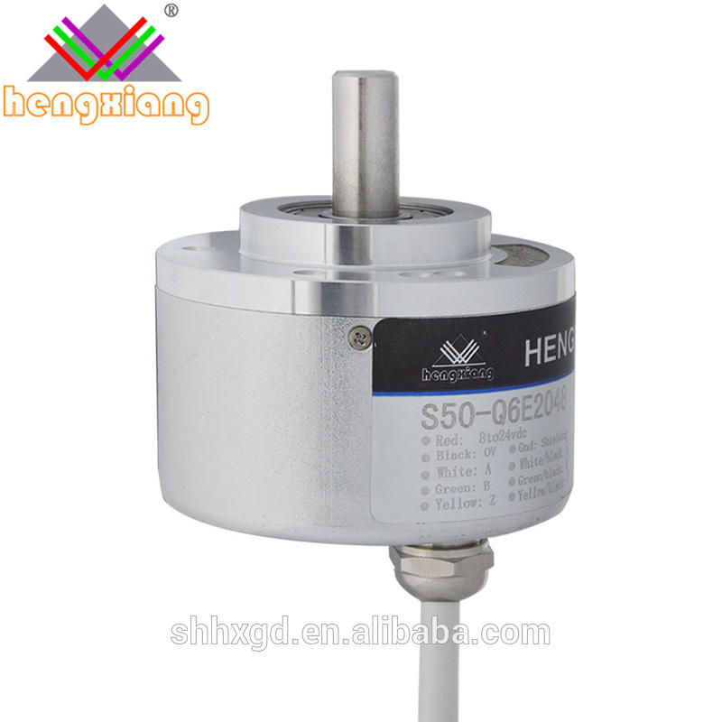 HENGXIANG S50 encoder dealer in india replaced encoder dc8-30v