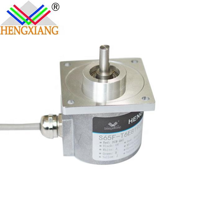 HENGXIANG S65F- Series Flange Shaft Encoder inductive sensor circuit