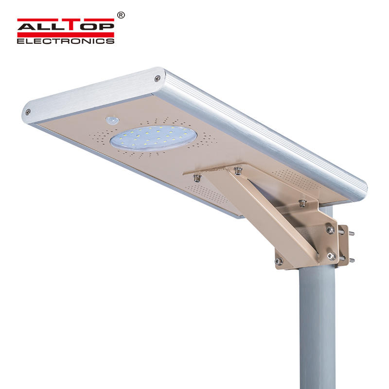 High quality 12w led street light induction solar street light