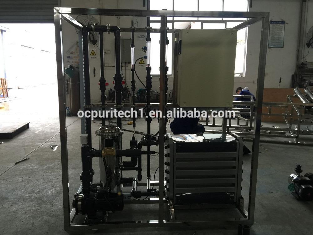 China manufacturer 6000L/h ultra-pure water deionized plant