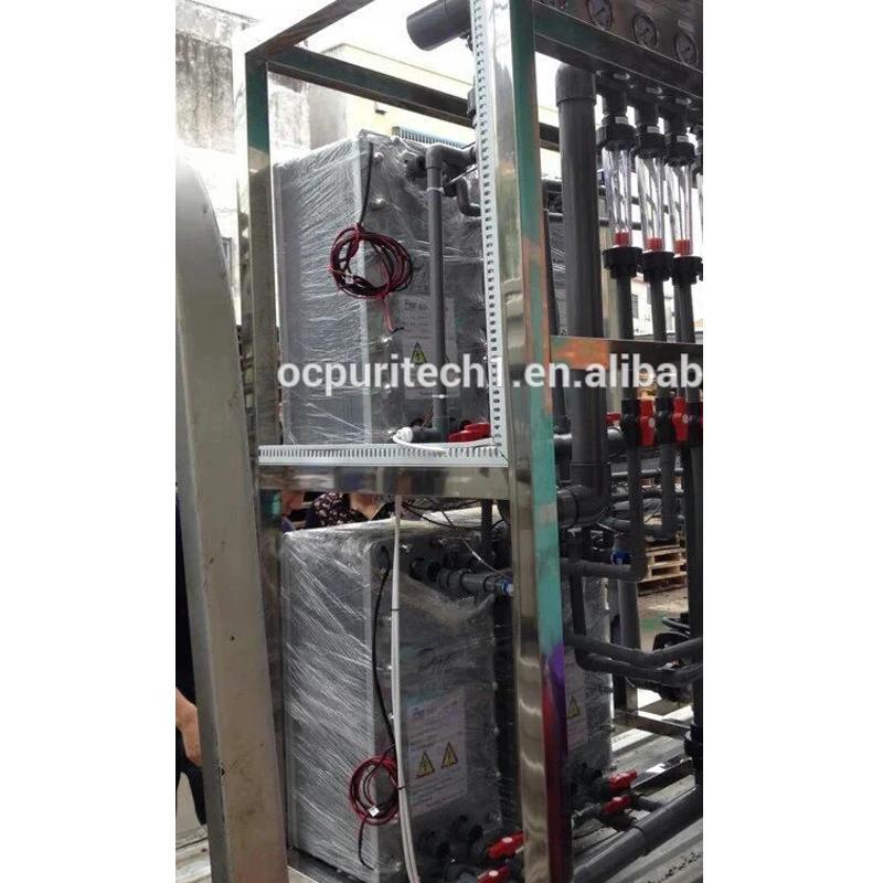 PrP electrodeionization edilaboratory pharmaceutical industry pure water machine