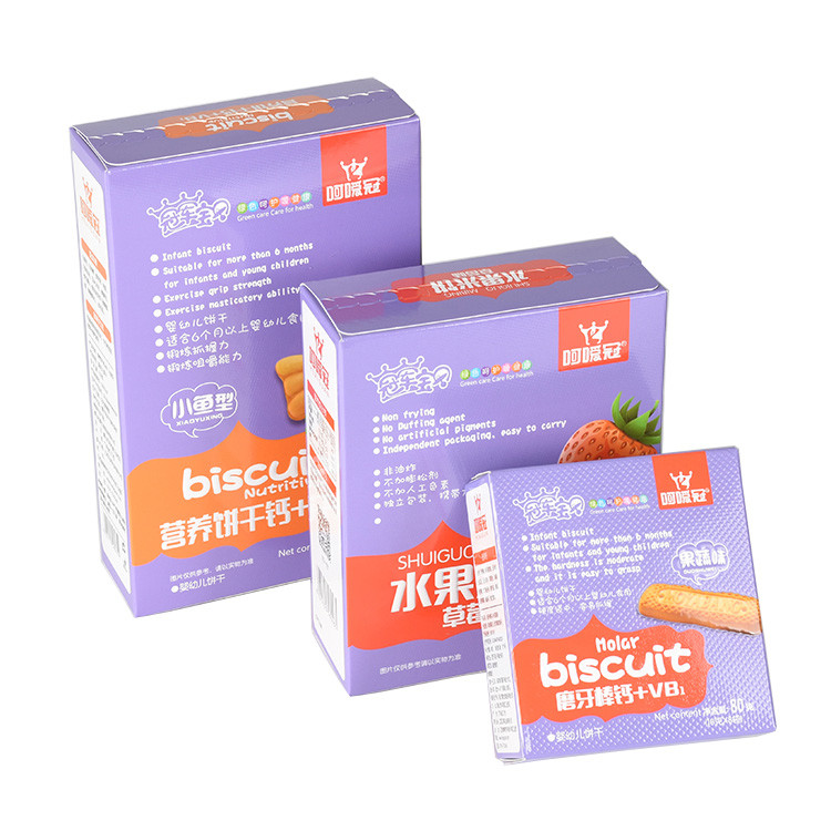 Custom Made Folding Cardboard Packaging Printing Glossy Paper Medicine Hologram Packaging Box Manufacturer