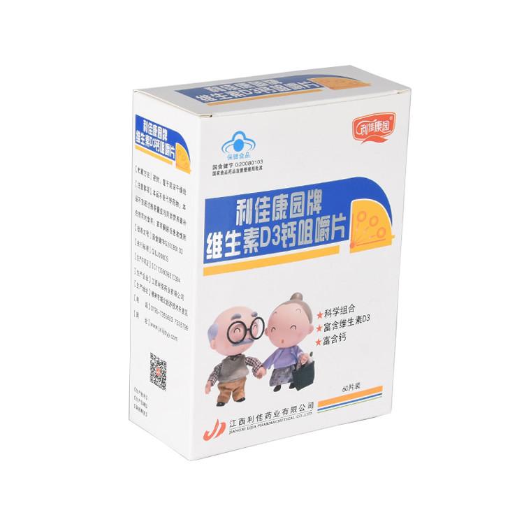High Quality Custom Design Pill Medicine Cardboard Paper Packaging Box