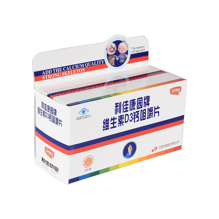 2020 Best Selling Custom Design Cardboard Carton Paper Packaging Box for Medicine