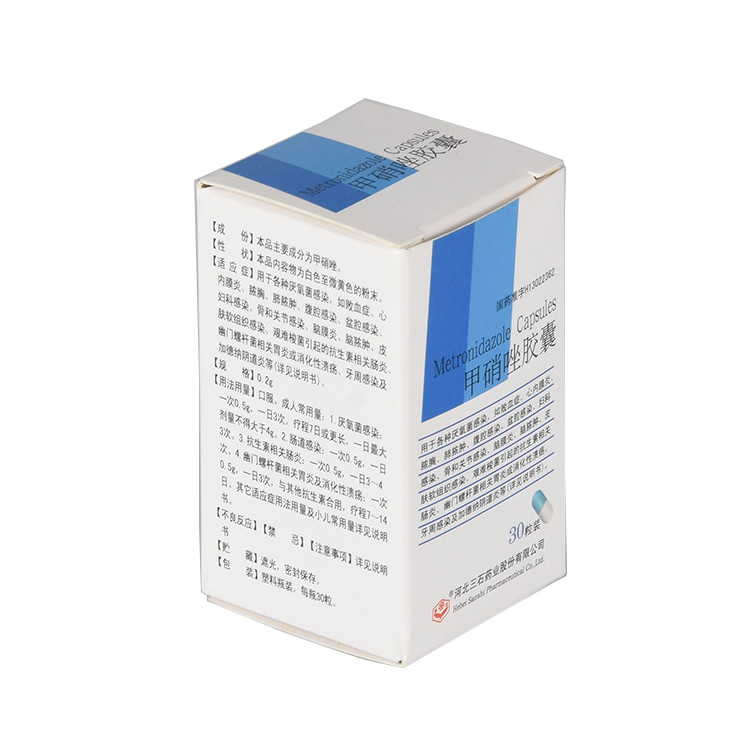 3d Hologram Medicine Vial Paper Box Designs Packaging Pharmaceutical Medicine Paper Box