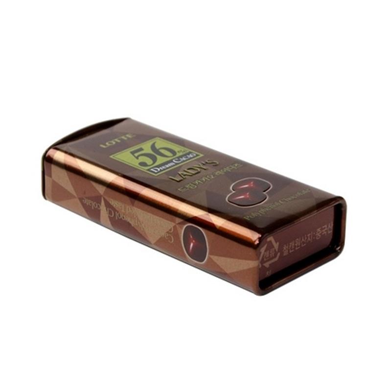 Bodenda wholesale custom printed chocolate rectangular tin box empty tincanswith lid