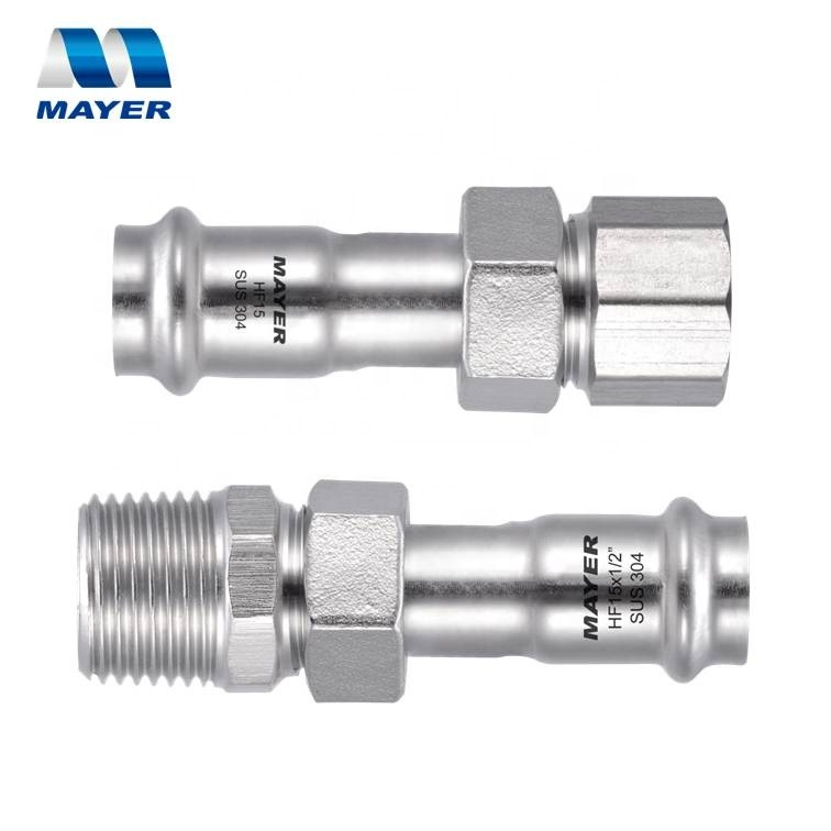 female adaptor joint with union nut stainless steel plomberie