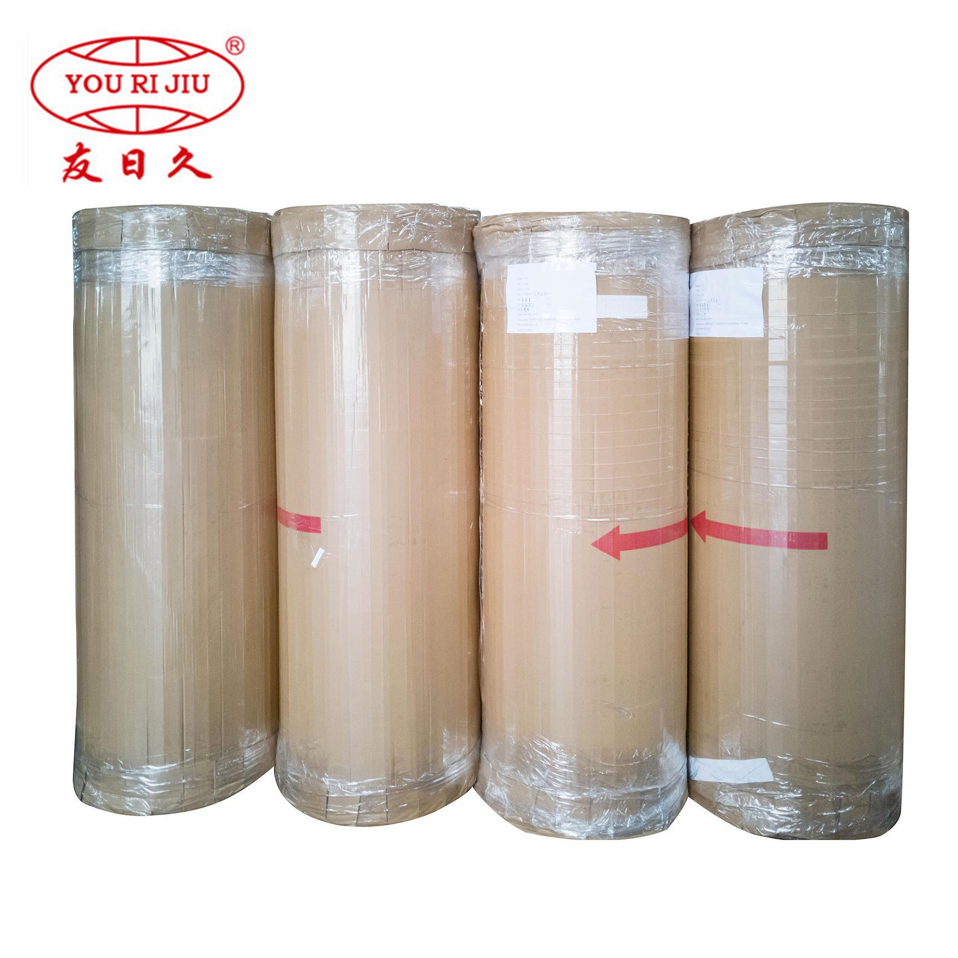 Easy tear waterproof natural rubber custom black cloth duct tape jumbo roll
