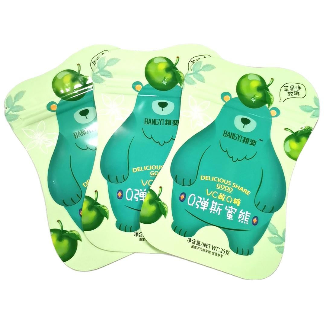Cute 25g Special Shaped SWEET Candy sachet Zipper Heat seal packing Bags