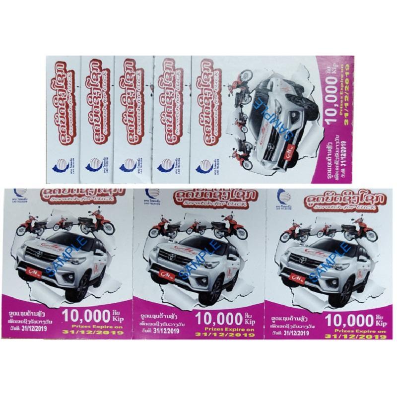 product-Dezheng-Original Card Sticker Game Machine Ticket Online Scratch Off Lottery Tickets-img-1