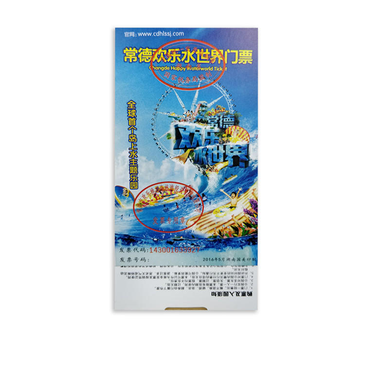 Chinese Factory Custom Design Colorful Concert Entrance RFID Paper Tickets With Rich Manufacture Experience