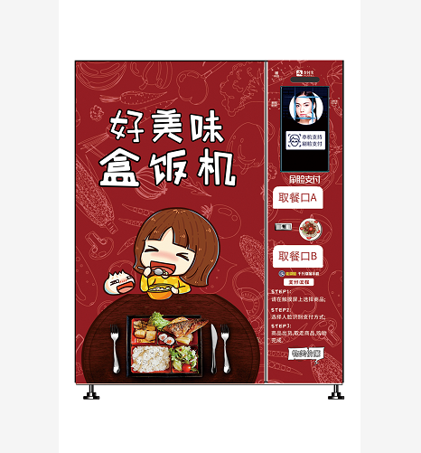 hot food vending machine with heating function