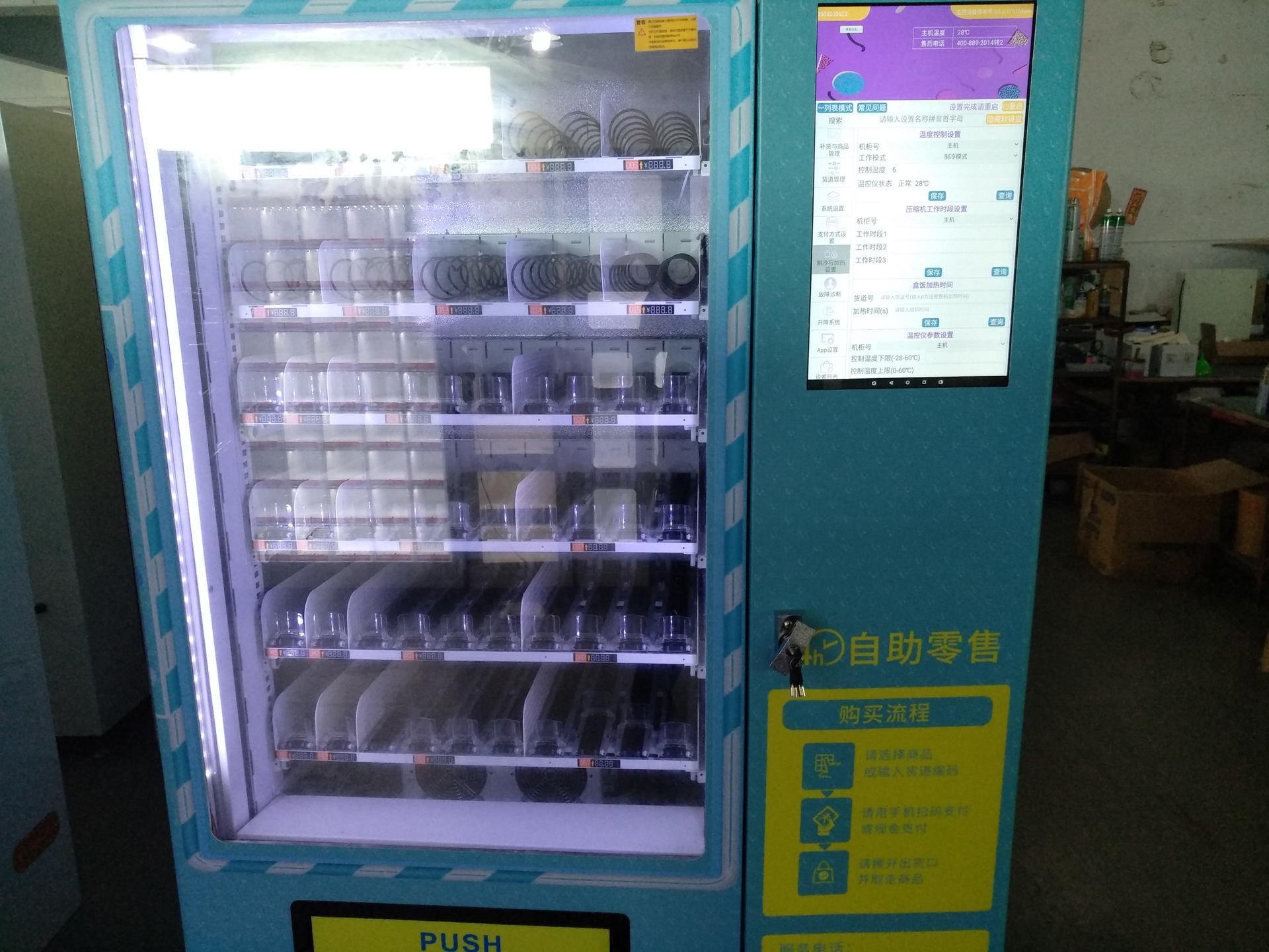 Frozen Fresh Food beverage beer custom Vending Machine