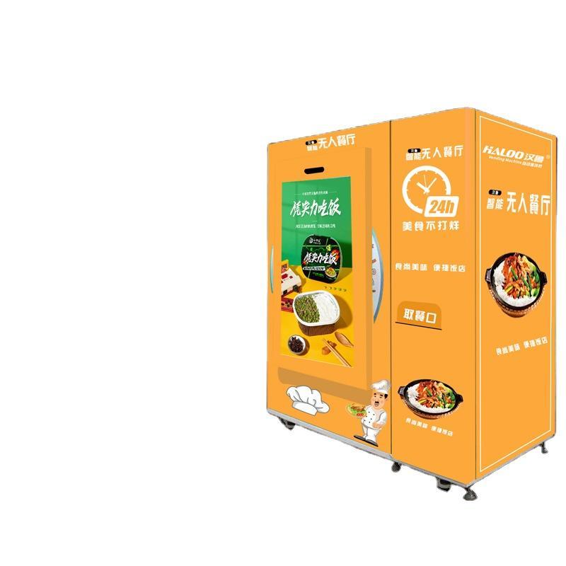 freezing food vending machine