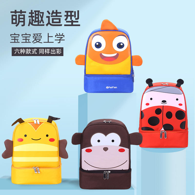 mochilas Waterproof Kids Backpack Nursery Bag Children Rucksack Toddler School Daypack for Preschool Kindergarten School Travel etc