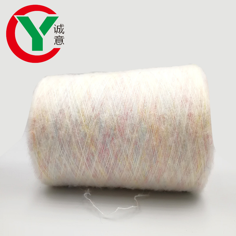 High quality fancy yarn 2/28Nm Kid mohair blend yarn used for sweater