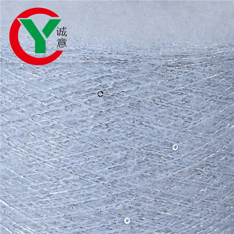 Low price mohair yarn and 2mm shinny sequins for hand knitting / sewing machine