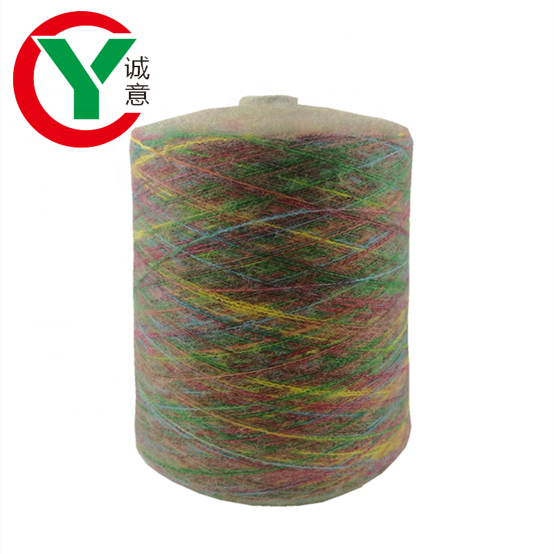 Factory direct sale rainbow color mohair wool acrylic blended yarn for knitting sweater
