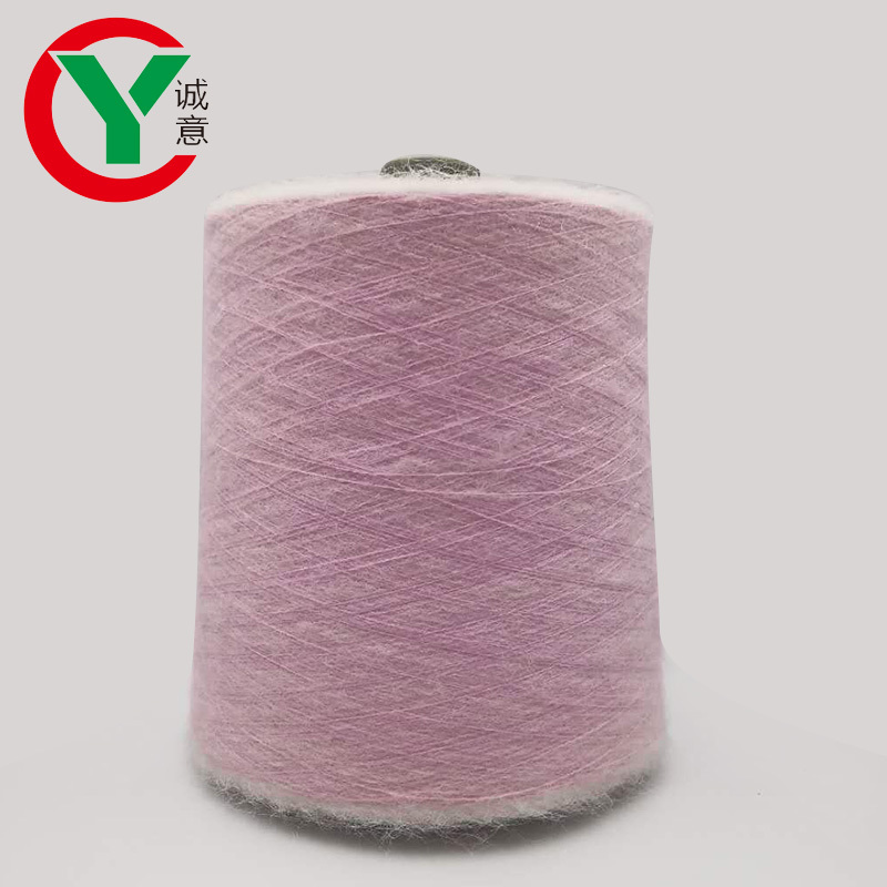 Best selling oeko-tex quality rainbow color mohair yarn