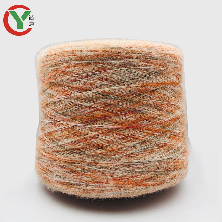 China supply oeko-tex quality space dyed nylon feather fancy yarn