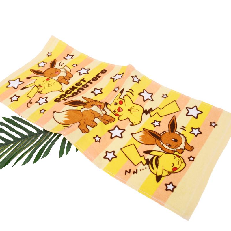 100% Cotton Custom Digital Print cartoon face towel Soft Quick-drying